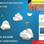 1′ Congresso interassociativo regione Lazio – Trauma Maggiore, setting assistenziali